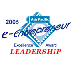 E-Entrepreneur Excellence Award 2005 Leadership